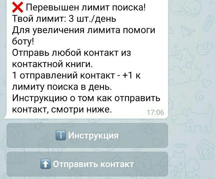 Взять кредит на 1000000 рублей в сбербанке
