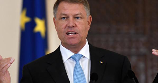 Стали известны детали оштрафе президента Румынии Клауса Йоханниса