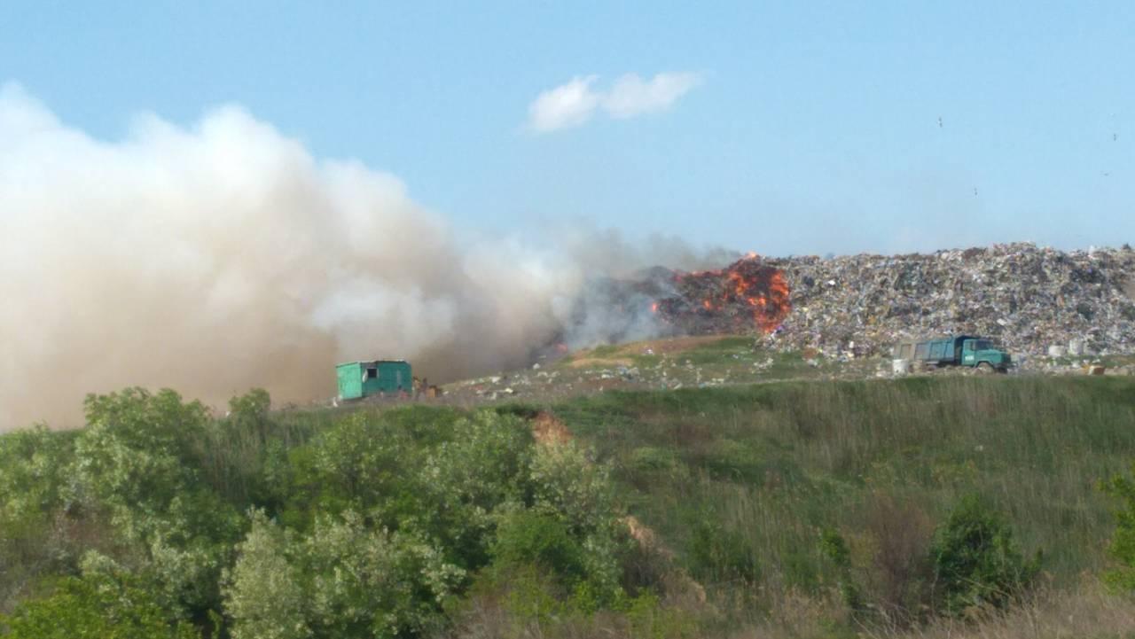 Пожежа на сміттєзалищі