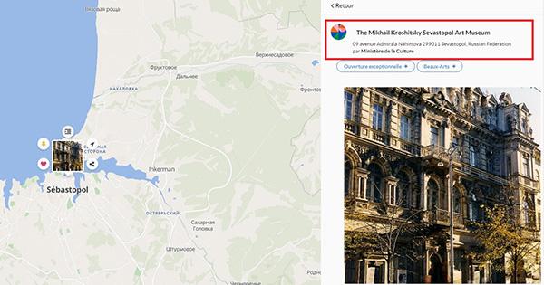 Мінкульт Франції показав карту з російським Севастополем