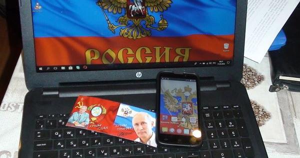 Російські шпигуни