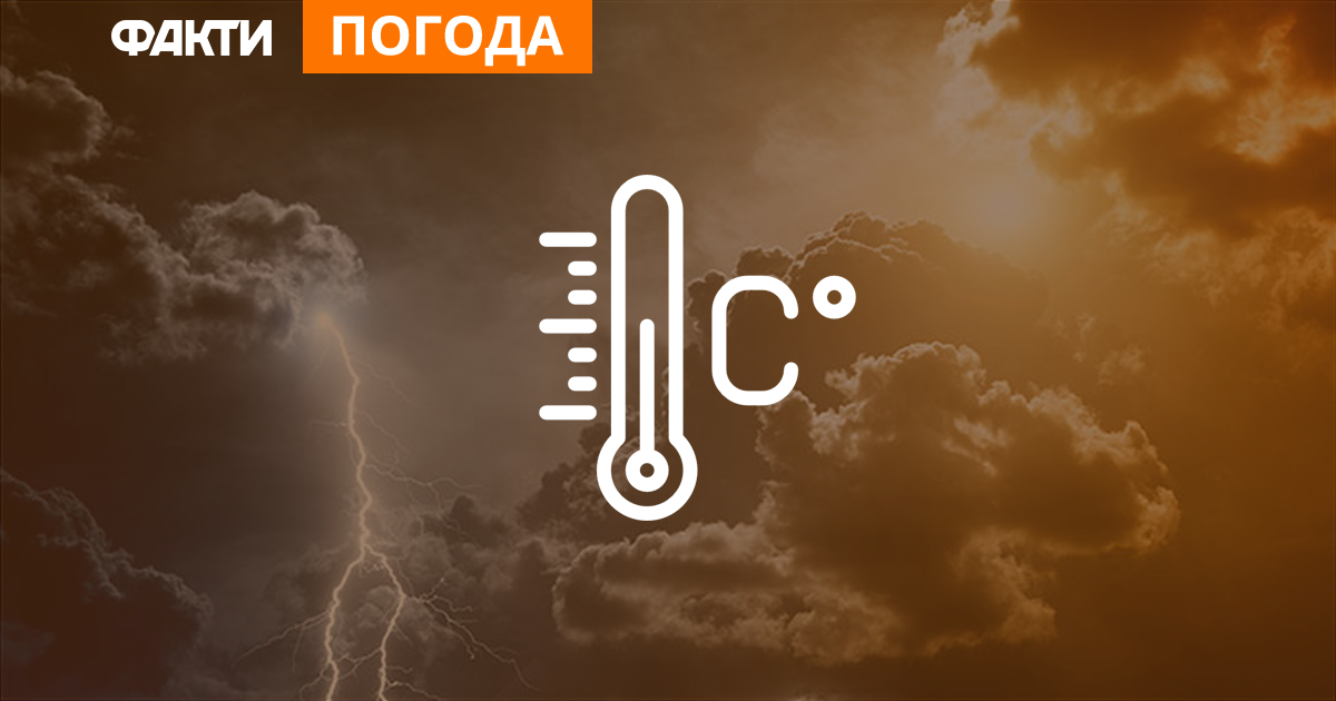 шторм в украине