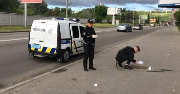 Стрілянина у Києві