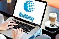 Україна заборонила WebMoney