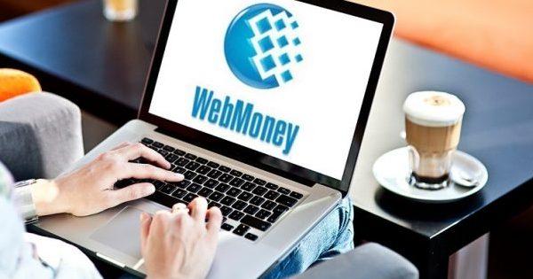Вместе с веб мани вгосударстве Украина заблокируют работу криптовалютной биржи