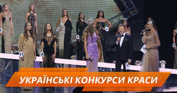 Украина гидопарк секс фото