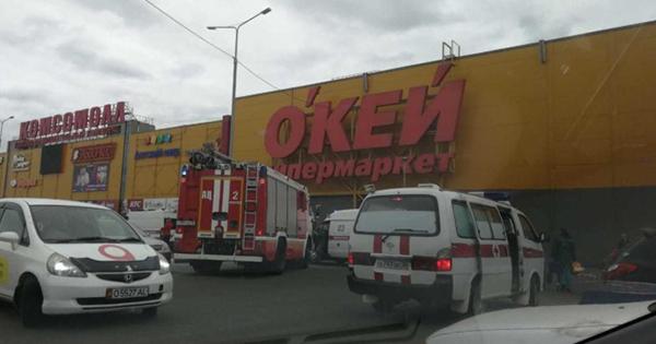 Пожежа в ТРЦ Іркутська