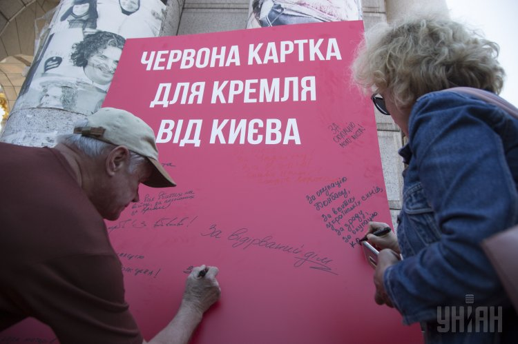 У Києві пройшла акція на підтримку Сенцова