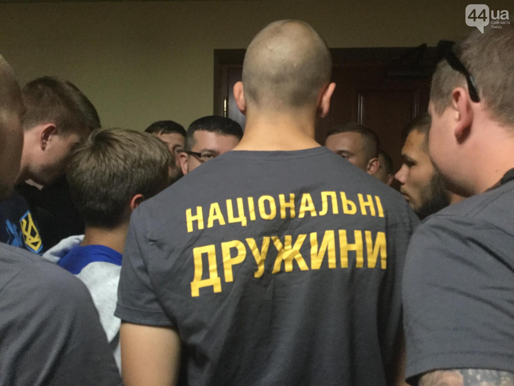 Штовханина у Київраді