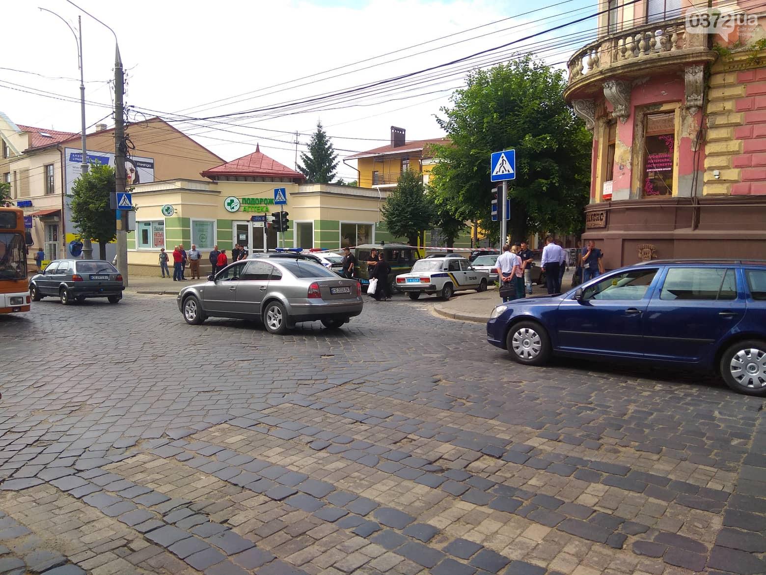 Вибух біля будівлі СБУ в Чернівцях