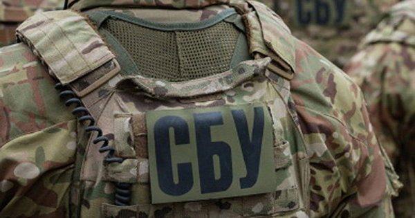 ... був завербований представниками ФСБ під час періодичних виїздів в  Росію. Про це повідомляє прес-служба СБУ . За завданням кураторів ... 8a13b5bc930a0