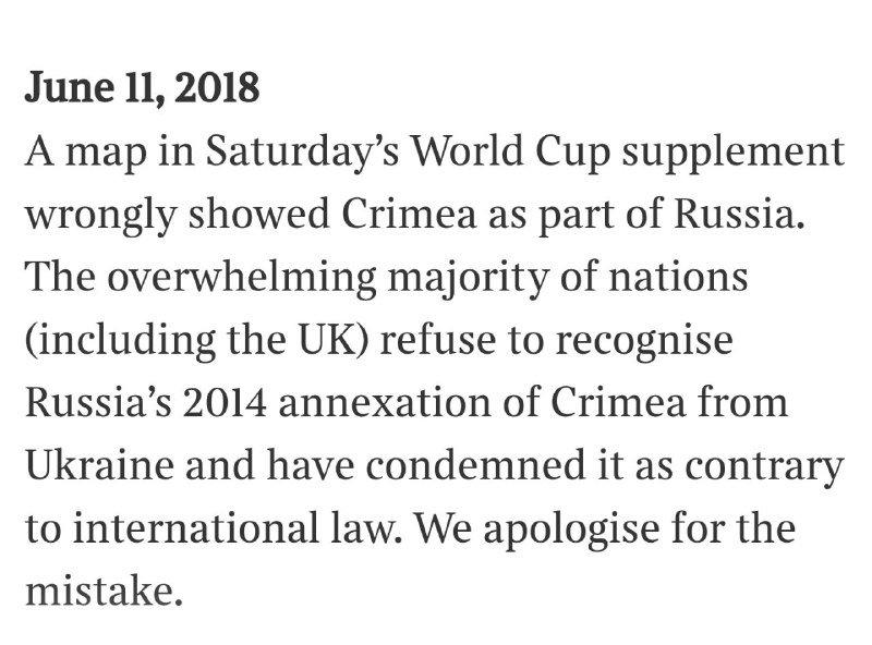 Крым - это Украина. The Times напечатала карту России с Крымом