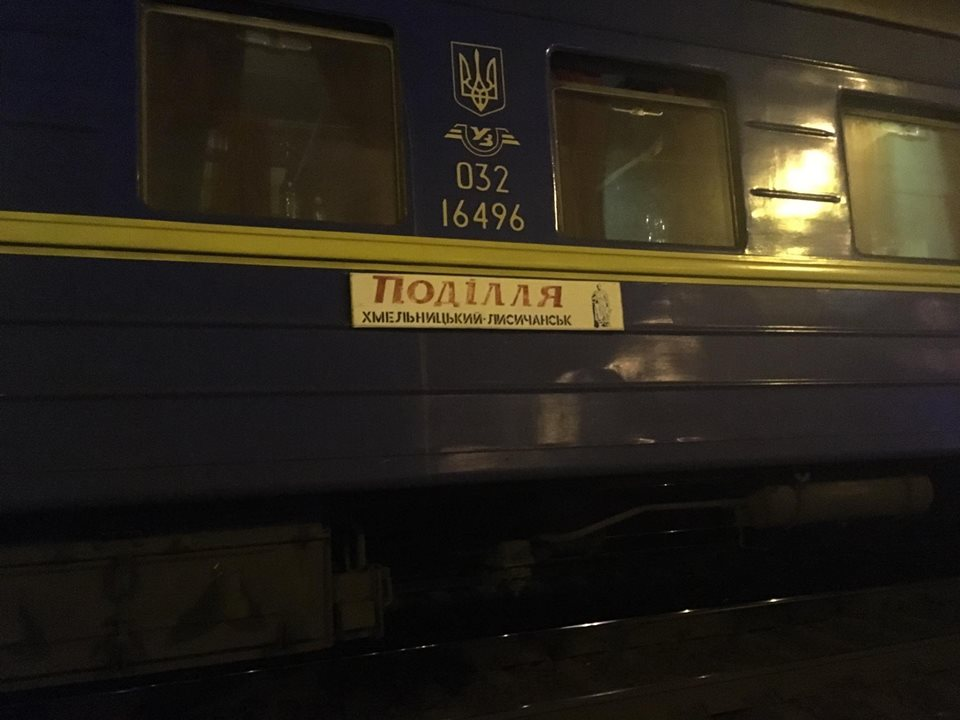 Потяг насмерть збив двох людей