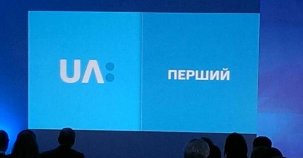 ТелеканалUA: Перший припинив трансляцію уКиєві тащевосьми містах