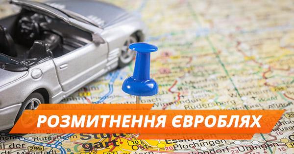 Розмитнення авто в Україні за новим законом  скільки коштує та як  порахувати (5.99 22) a1decdbbb277b