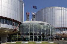 Європейський суд із прав людини (ЄСПЛ)