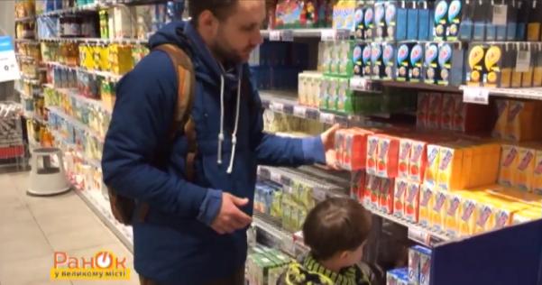 Супермаркет у Нідерландах