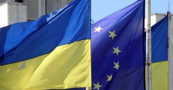РешениеЕС овыделении Украине €1 млрд вступило всилу