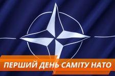 саміт НАТО