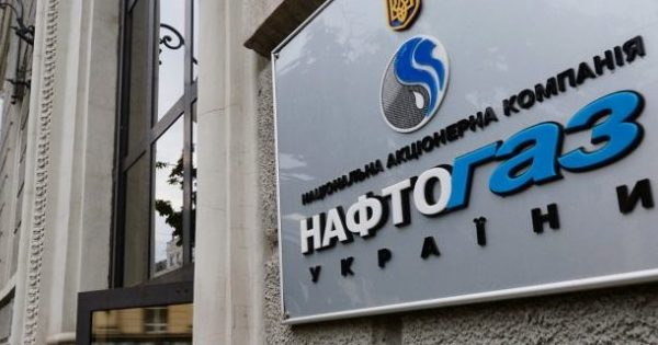 Нафтогаз не піде намирову зГазпромом