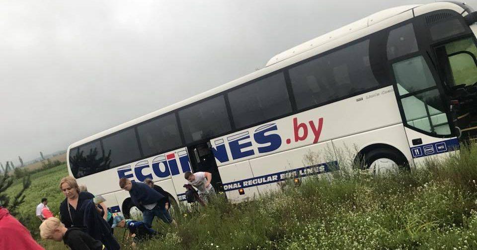 Сексуальн ласки в транспорт