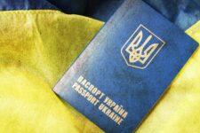 Паспорт Україна