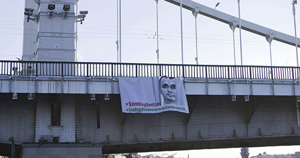 Плакат Олега Сенцова в Москві
