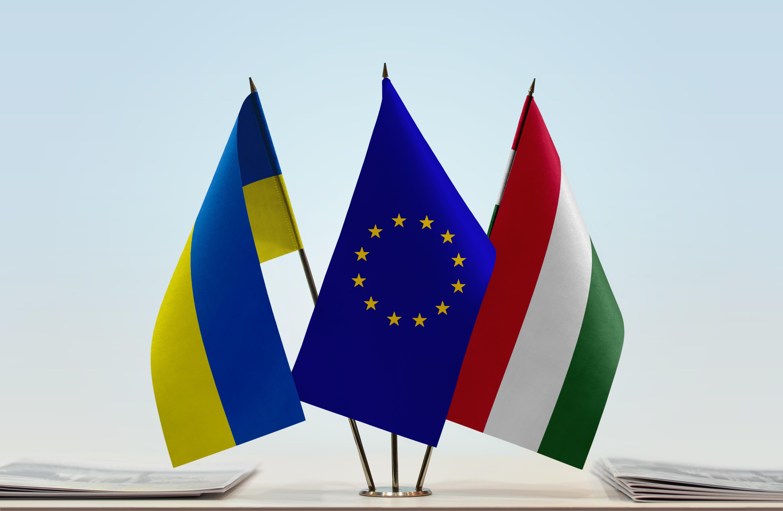 Україна Угорщина Європа