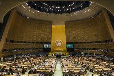 Генасамблея ООН