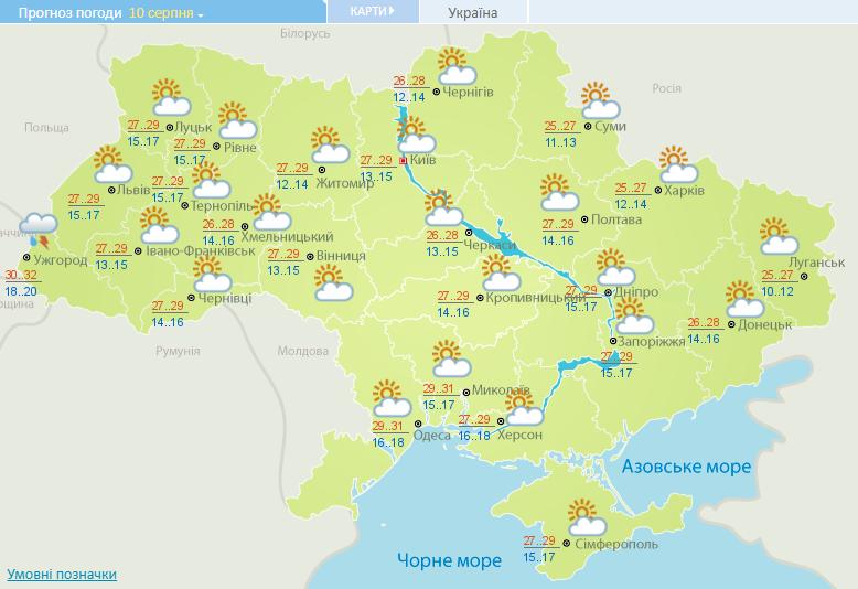 Прогноз погоды в Украине на 10 августа - фото 2