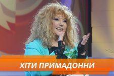 Алла Пугачова