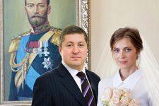 Наталія Поклонська вийшла заміж