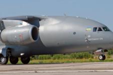Ан-178