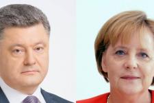 Порошенко і Меркель