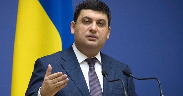 Без кредитов МВФ Украину ожидает дефолт – Гройсман