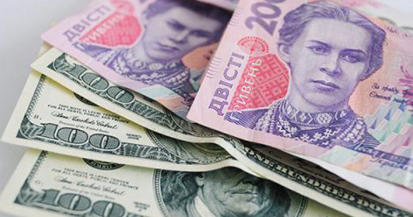 Падение курса гривны связано с увеличением спроса на иностранную валюту на  межбанковском валютном рынке из-за сезонных, ситуативных и психологических  ... 233685a6292