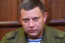 убит захарченко