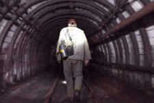 обвал шахты