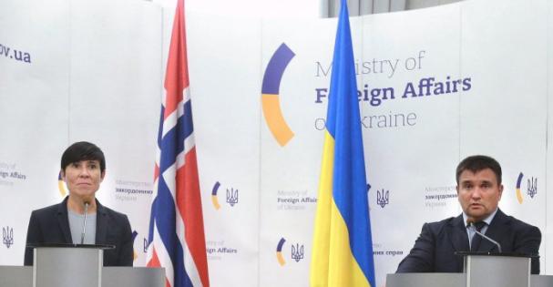 Картинки по запросу норвегия инвестирует в украинскую