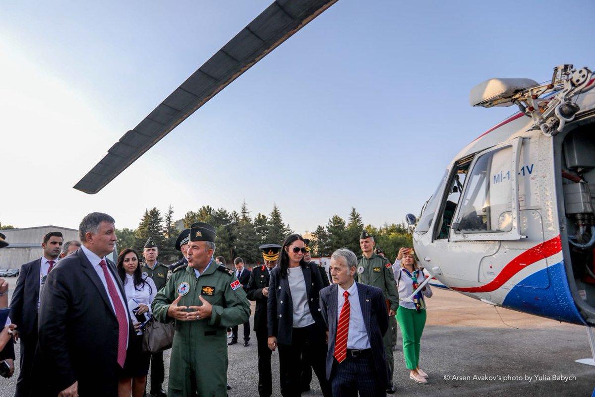 вертольоти турецької жандармерії
