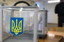 голосование переселенцев