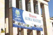 Університет Богомольця
