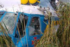 На Харківщині пожежний вертоліт впав у річку
