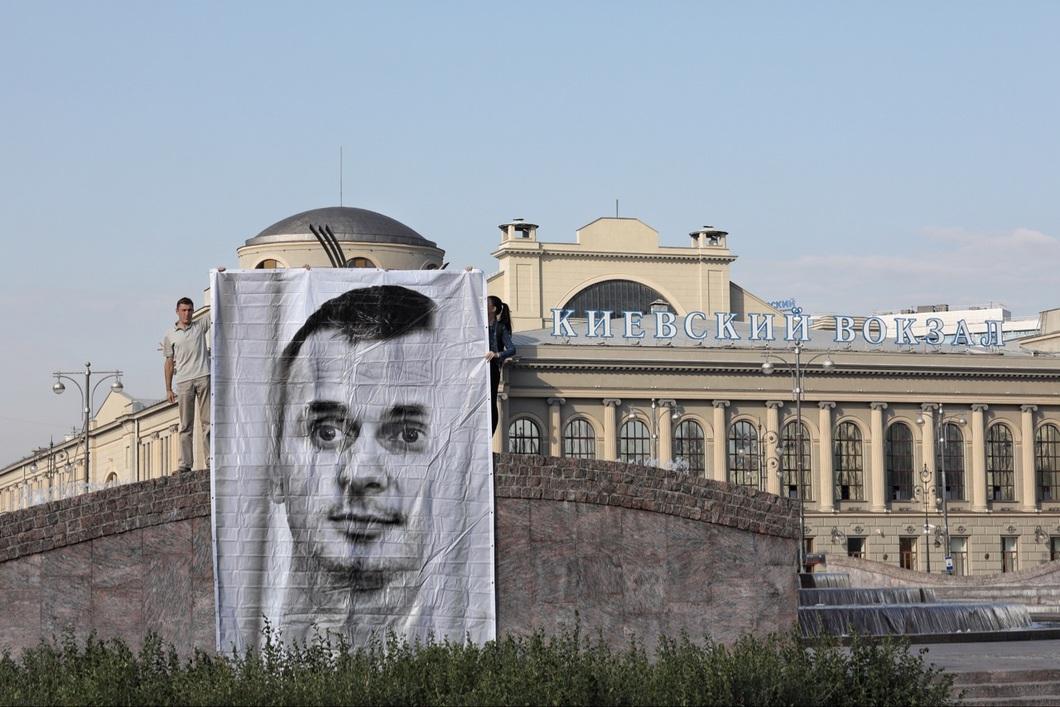 Банер на підтримку Сенцова
