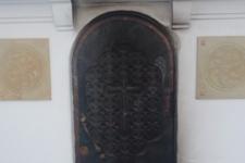 Каплиця УПЦ МП у Києві