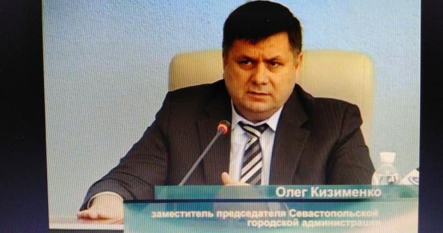 Олег Кизименко