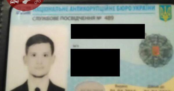 Київські поліцейські затримали співробітника НАБУ з наркотиками