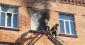 Пожежа у хмельницькій школі