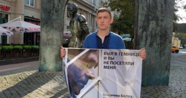 Пікет на підтримку Сенцова