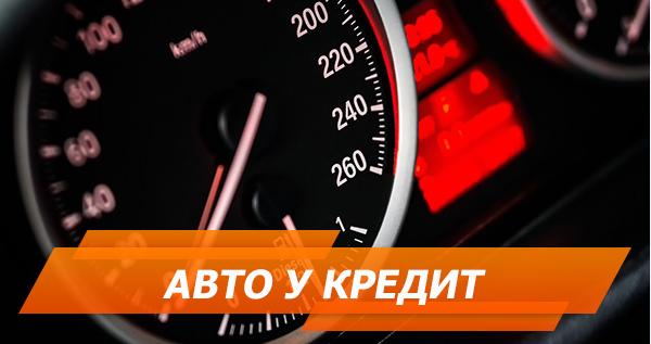 Кредит на покупки машины онлайн калькулятор погашения кредита с досрочным погашением сбербанк